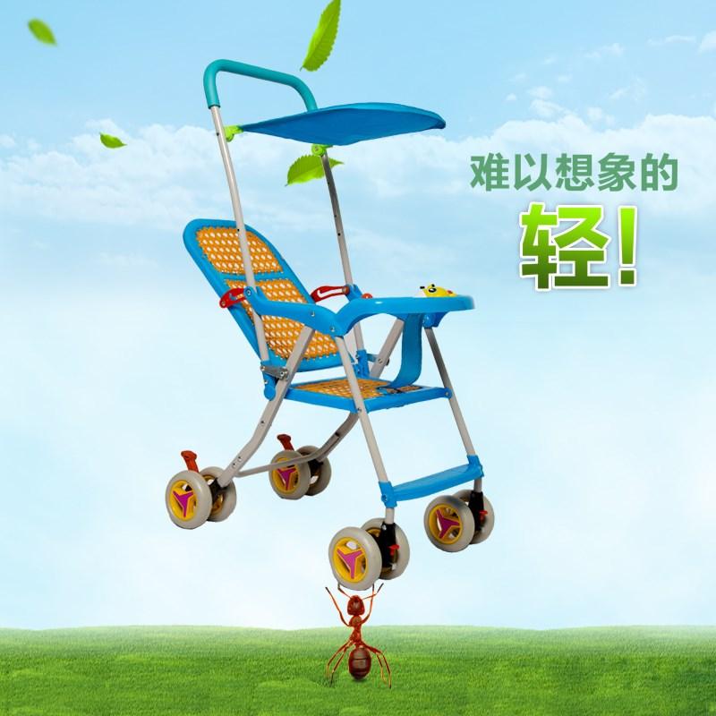 婴儿藤推车折叠藤椅推车儿童车轻便幼儿餐车宝宝车单轮小竹车满103.00元可用1元优惠券