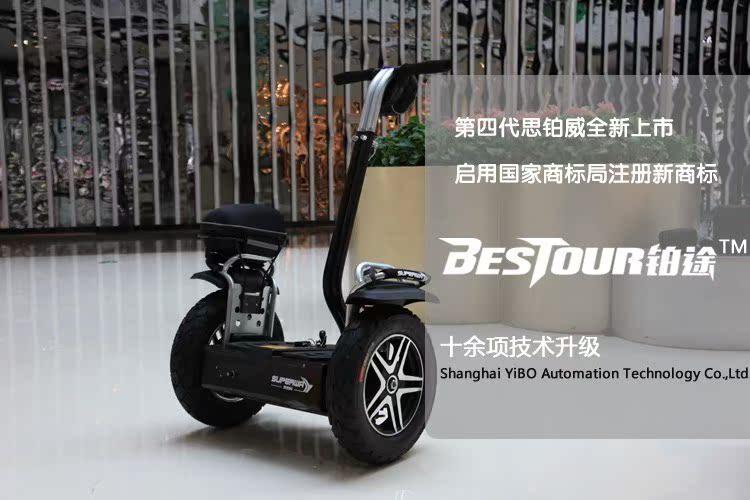 券后1239.00元企业店直销智能双轮体感车电动车