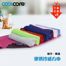 coolcore冷感运动方巾吸汗速干小毛巾健身跑步随身擦汗手腕冰感巾