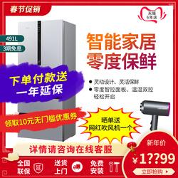 西門子 KF86NAA90C 智感零度保鮮風冷無霜變頻玻璃多門大冰箱