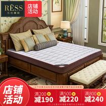 乐仕一体棕垫椰棕棕榈偏硬席梦思乳胶床垫1.8m1.5米薄经济型定做