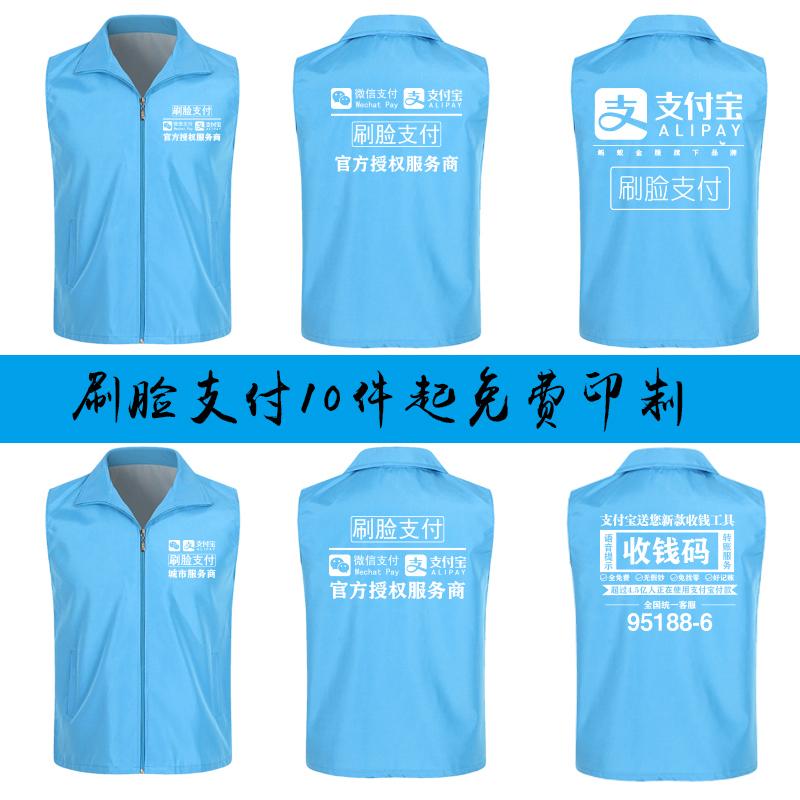 马甲5gdiy外卖推广薄款抱抱定制t恤支援者手机店公司团购队430423