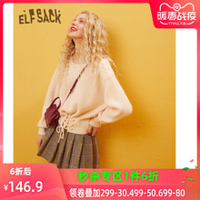 Goblin's pocket Korean version loose fairy sweater new women's macaronins knitwear trend in autumn and winter 2019