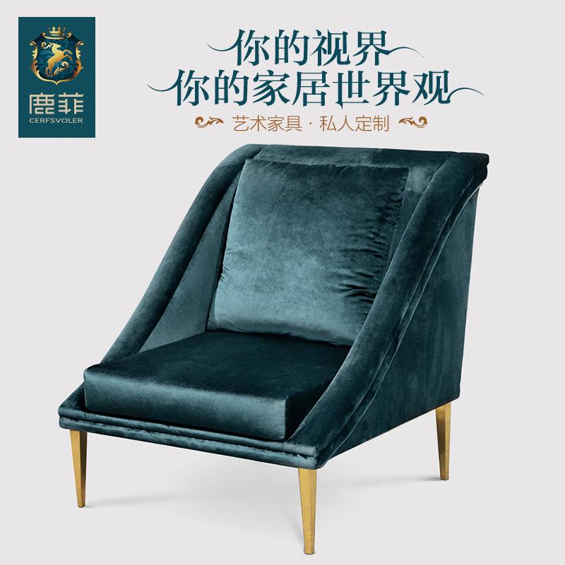 鹿菲家居私人定制 意大利时尚布艺单人沙发客厅休闲椅 实木咖啡椅