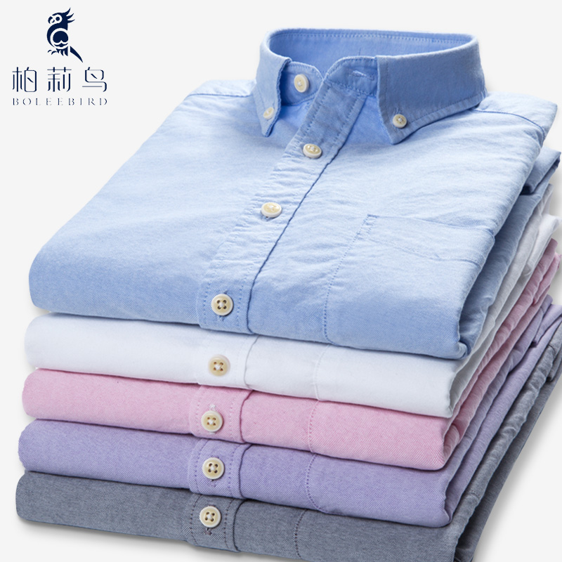 Baili bird cotton oxford men's long-sleeved shirt autumn casual cotton plus velvet thick warm white shirt