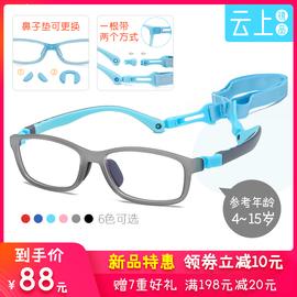 儿童软硅胶眼镜框男可拆卸无螺丝TR90近视弱视超轻女4~14岁眼镜架