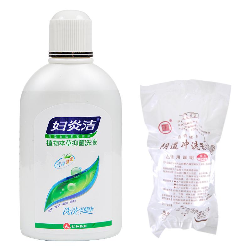 送好礼】妇炎洁洗液380ml*3瓶女性私处护理洗液抑菌清洁护理