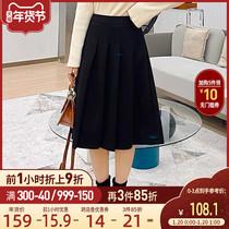 采多宝大码女装胖mm2020年秋冬装新款百褶少女感中长半裙a字裙