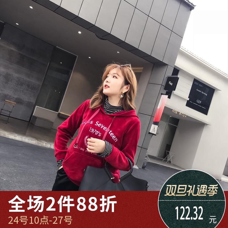 采多宝大码女装2018胖mm秋冬新款丝绒拼接条纹绣花T恤卫衣女Z0089