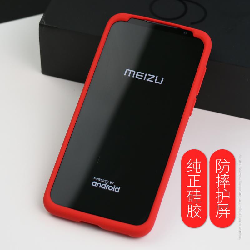 seepoo色布 魅族16s手机壳 meizu 16s硅胶套 全包皮纹防滑防摔壳