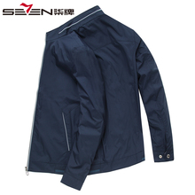 Xin Brand Men's Wear Thin Jacket Coat Spring and Autumn New Middle-aged Men's Self-cultivation and Collar Jacket Business Leisure