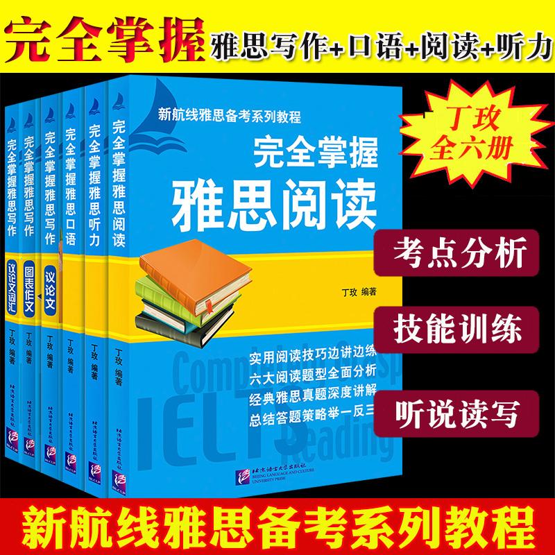 Учебники Артикул 580390009579