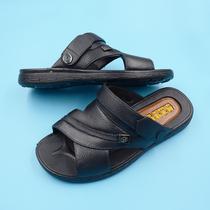 爸爸拖鞋中年男士新款时尚一字拖沙滩鞋软底休闲防滑塑料凉鞋男鞋