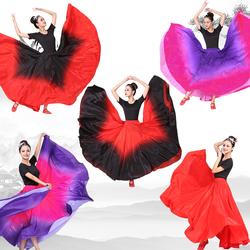 新疆舞蹈裙维族裙子藏族舞蹈服装练功裙半身大摆裙演出服女练习裙