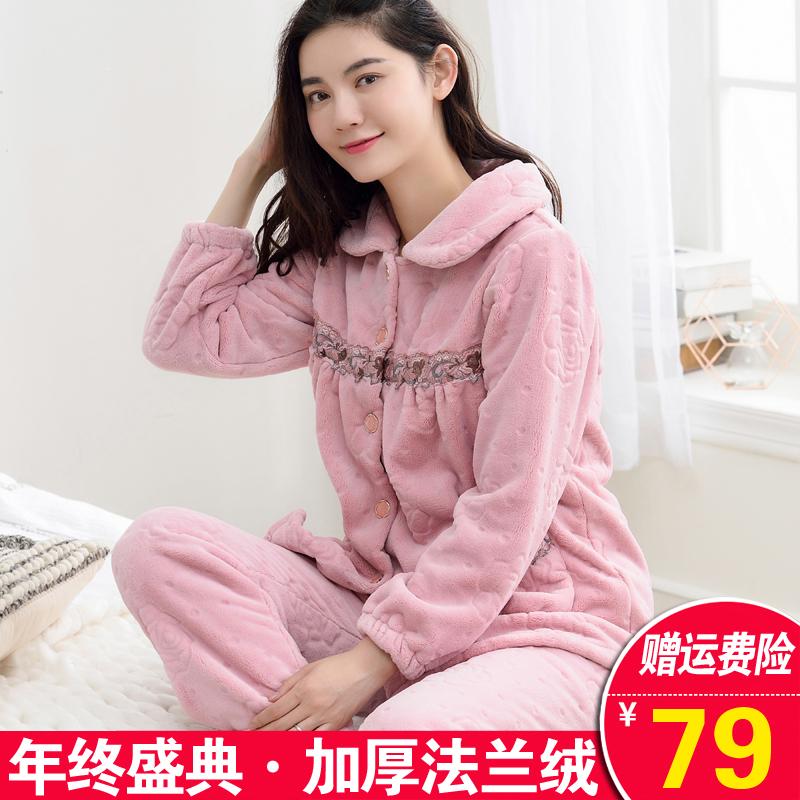 Осенью и зимой коралл пижама женщина с длинными рукавами зима плюс толстый кашемир фланель женщина тепло зимой модель домой одежда наборы