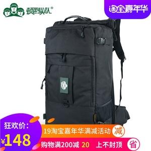 多功能双肩包男女款旅行背包户外运动防水旅游登山包袋韩版箱包