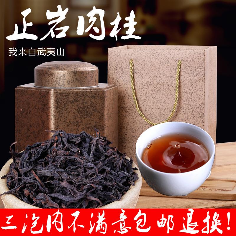 Чай Да Хун Пао Артикул 589602713132