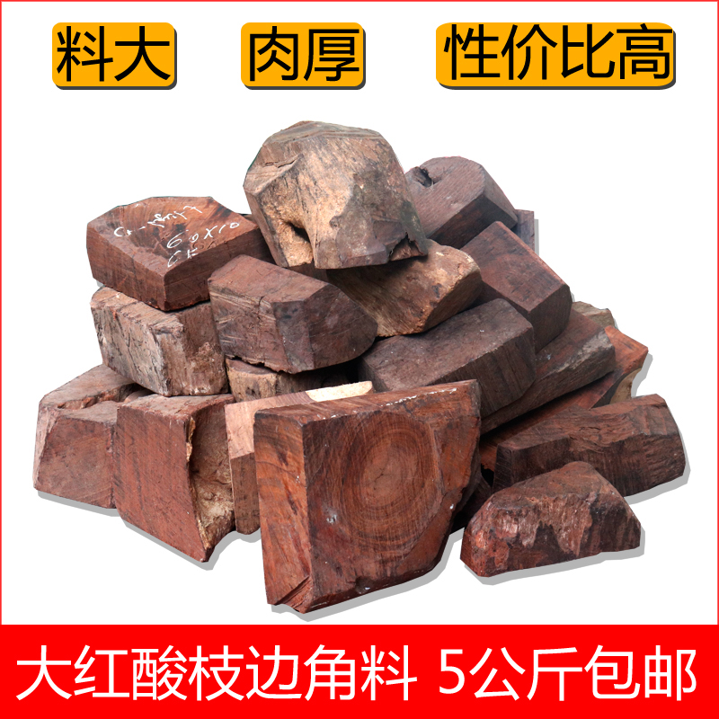Другие материалы для шитья / Лоскуты кожи Артикул 599998619457