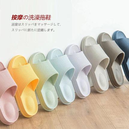 夏季日式男女士情侣按摩浴室洗澡家居家冲凉拖鞋室内软底防滑厚底