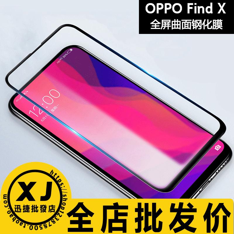 OPPO Reno4pro,Reno3pro FindX2一体胶3D曲面全屏钢化玻璃膜批 发