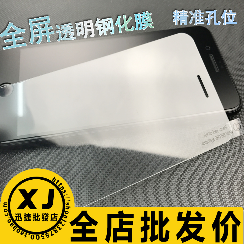 アップル12 pro、MAX、mini、SE、11 pro、XS、XR、6、iphone 7 plus、8、フルスクリーンスチールフィルム