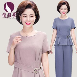 2020夏季新款妈妈装上衣短袖气质高端一件代销大码中老年女装套装