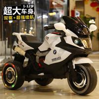 儿童电动摩托车男孩三轮车充电遥控电动车宝宝童车大号电瓶车小孩