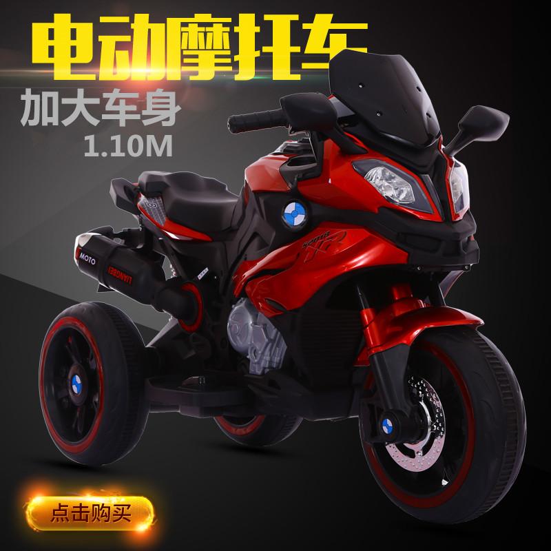 儿童电动摩托车女孩3-6-9岁三轮车限100000张券