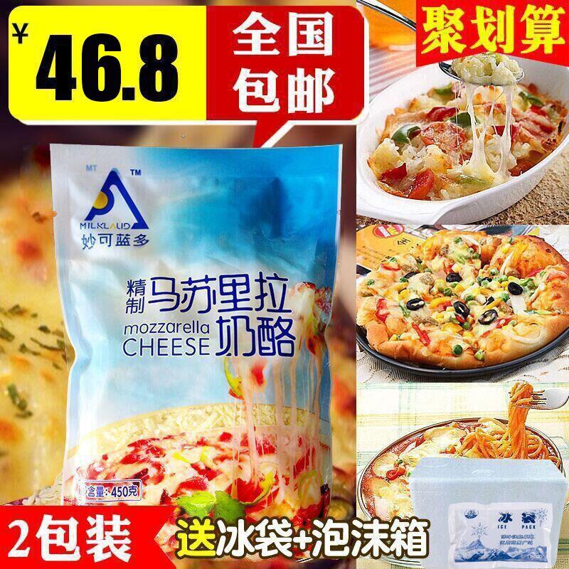 Замечательный может синий больше лошадь провинция сучжоу в тянуть молоко сыр древесный гриб ученый сломанный надеть бодхисаттва сухой сыр сыр рисунок выпекать выпекать сырье 450g*2