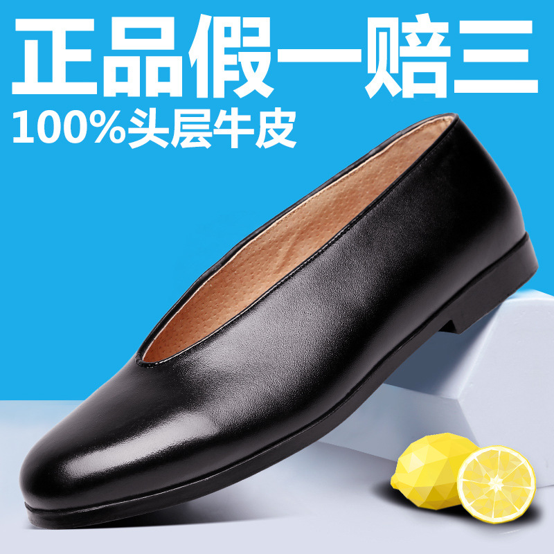 Round mouth leather shoes, male leather shoes, fathers fathers summer Zen shoes, Zen meaning, Luohan monk shoes, Chinese summer monk shoes
