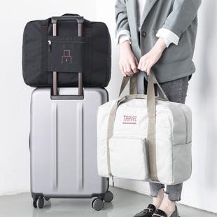 行李包大容量可折叠旅行袋便携行李袋女简约短途拉杆手提包旅行包图片