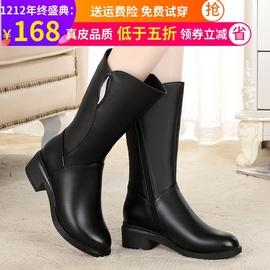 冬季新款意尔康真皮羊毛中筒靴中跟平底女靴子加绒妈妈棉靴女棉鞋