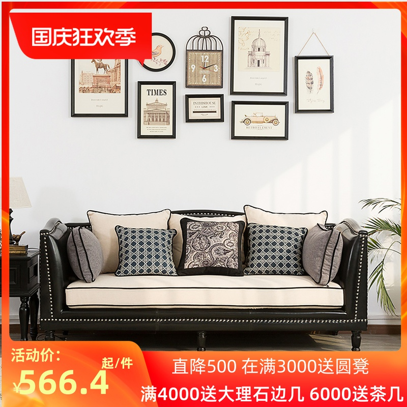 American style rural fabric living room combination small house type simple, all disassembled and washed three people modern black light luxury leather sofa