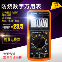 电工DT9205A高精度电子万用表数字万能表万用电表防烧带自动关机