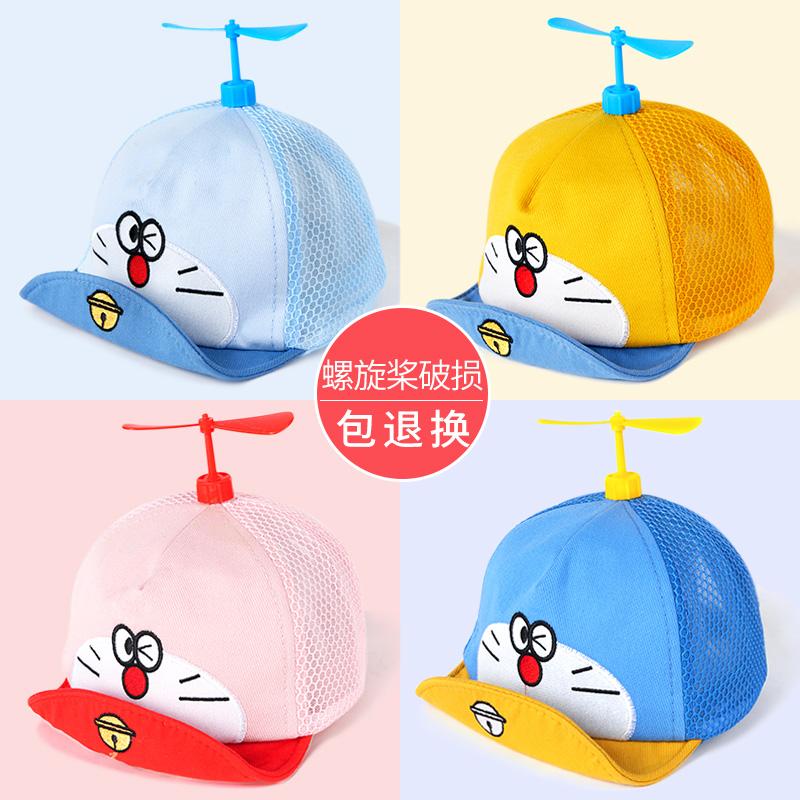 婴儿帽子夏季薄款竹蜻蜓网红男女宝宝遮阳防晒儿童哆啦A梦鸭舌帽图片
