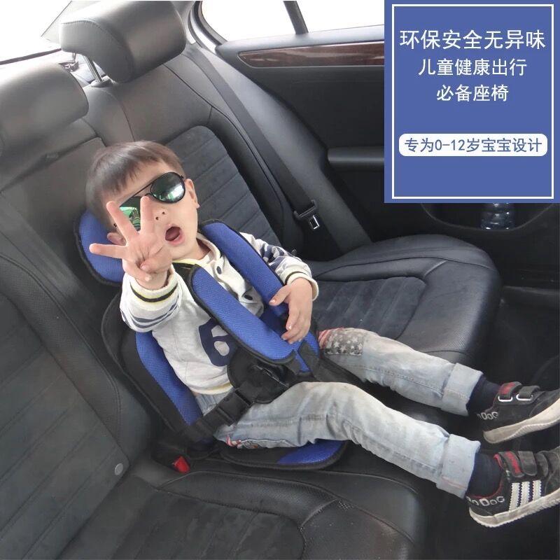 簡易兒童安全座椅攜帶型車載坐墊嬰兒汽車用背帶寶寶安全帶0-12歲