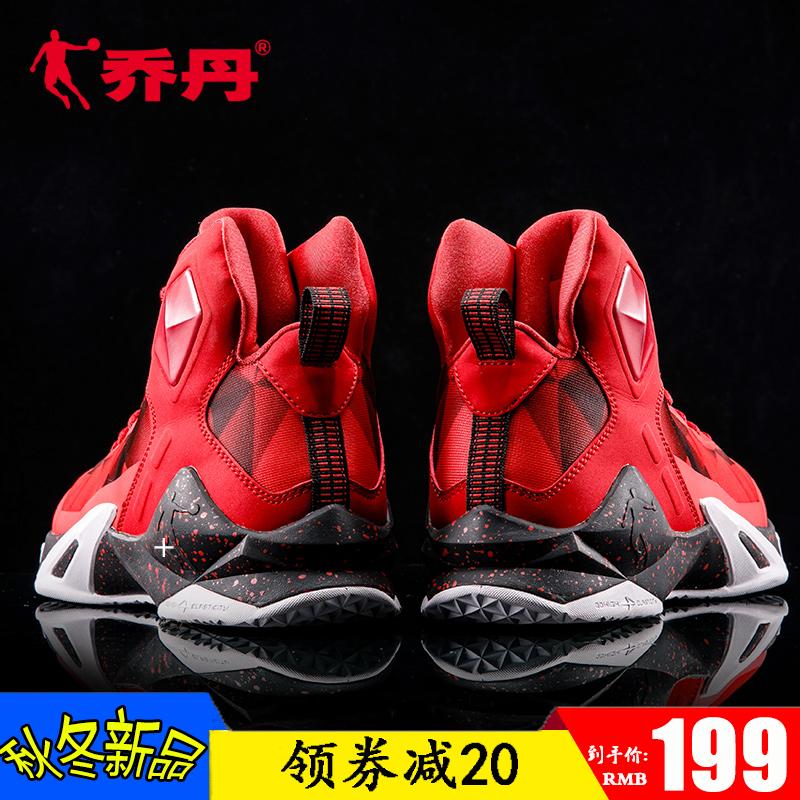 乔丹篮球鞋男aj高帮毒液5欧文4nike耐克官网飞人黑武士2限量版pg4