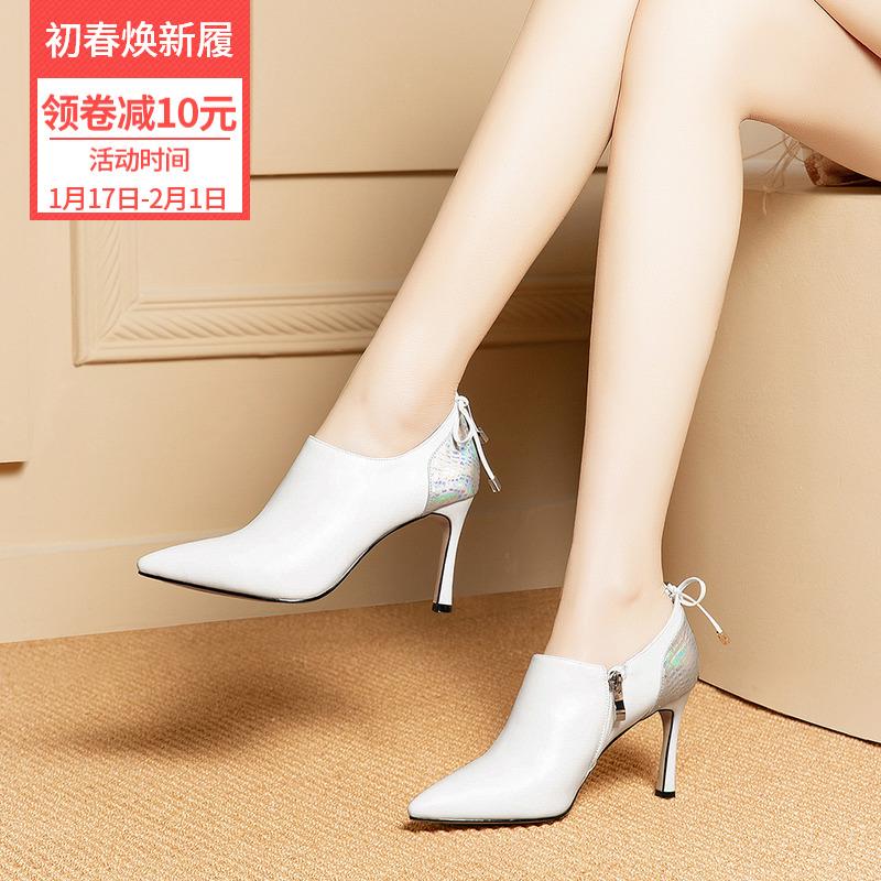 高跟鞋女细跟2019春季新款时尚亮片白色真皮鞋子女深口单鞋蝴蝶结
