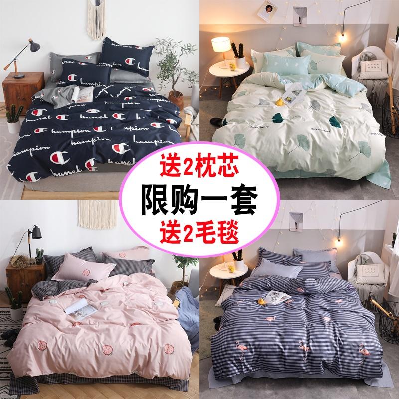 Комплекты постельного белья Артикул 597912254256