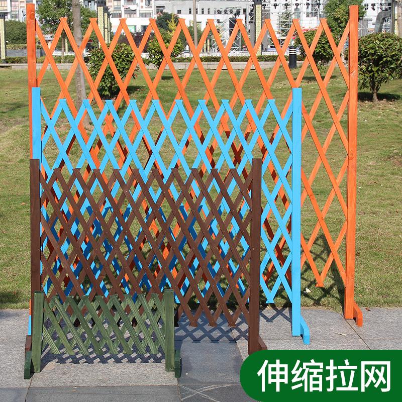 室外阳台花园装饰防腐木质伸缩栅栏网格室内隔断花架篱笆围栏格栅