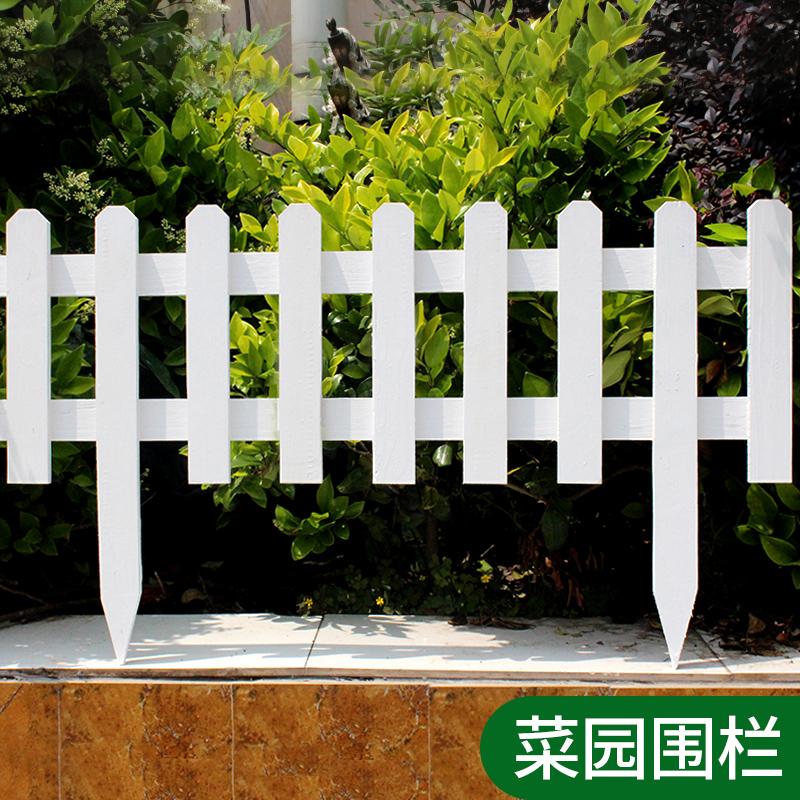 室外家庭园艺花园篱笆菜地花池围栏花栏栅绿化户外插地防腐木栅栏