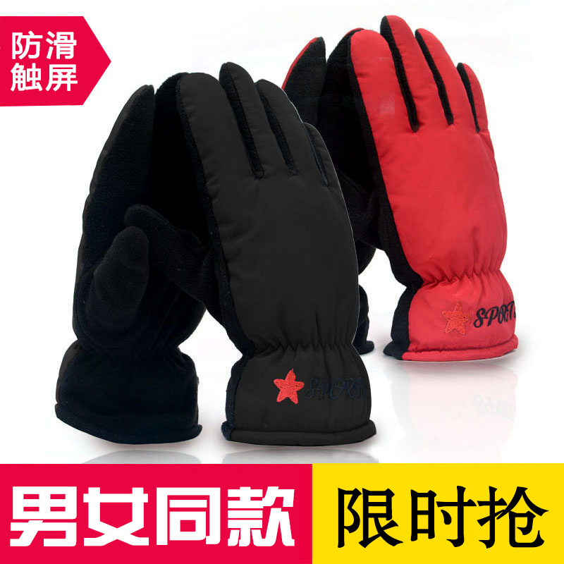 [delivered on February 2] thick cotton gloves for men riding warm and plush motorcycles for women