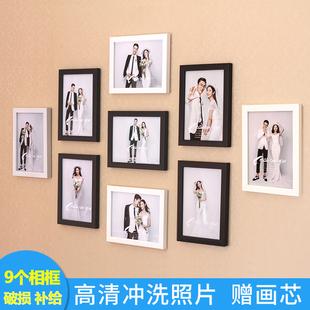 简约九宫格连体组合挂墙5寸6寸7寸10寸欧式相框卧室装饰画照片墙