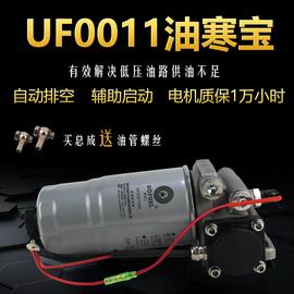 F0011-D 1105010D354 4310柴油滤清器12V电子泵皮卡轻卡电动泵油