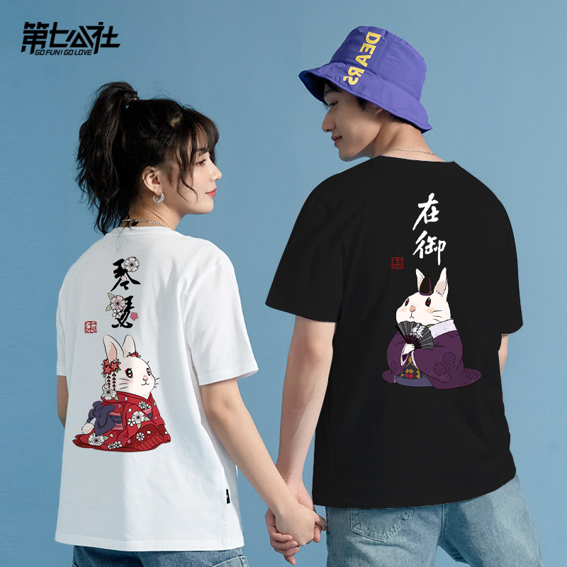 Different same color lovers summer new Chinese style minority design sense retro short sleeve T-shirt half sleeve women