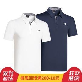 高尔夫服装男士短长袖T恤透气速干POLO衫 男款运动球衣20春秋新款图片
