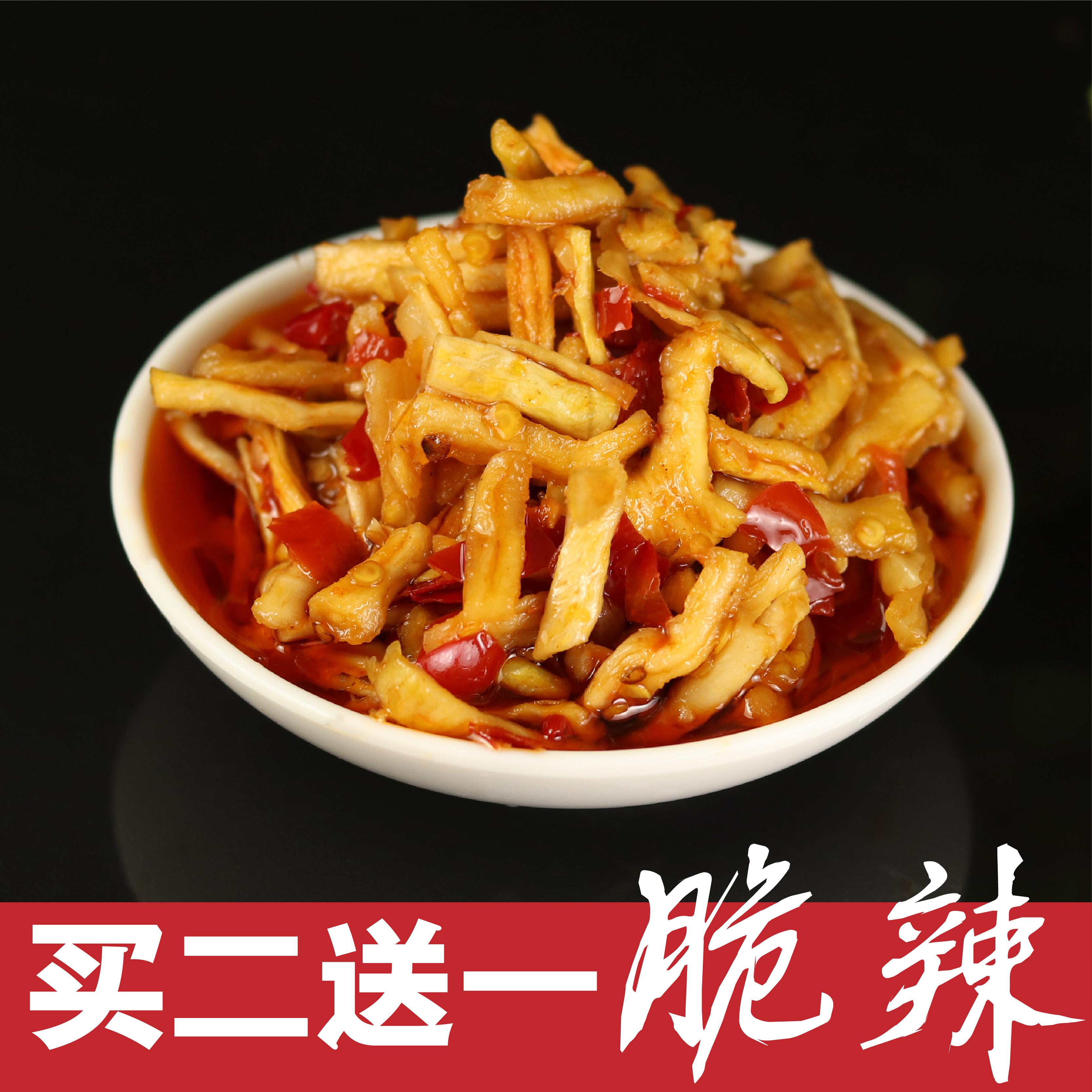 湖南特产自制农家饭扫光香辣萝卜丁11-30新券