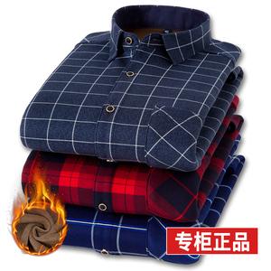加绒加厚长袖格子休闲中老年装衬衫