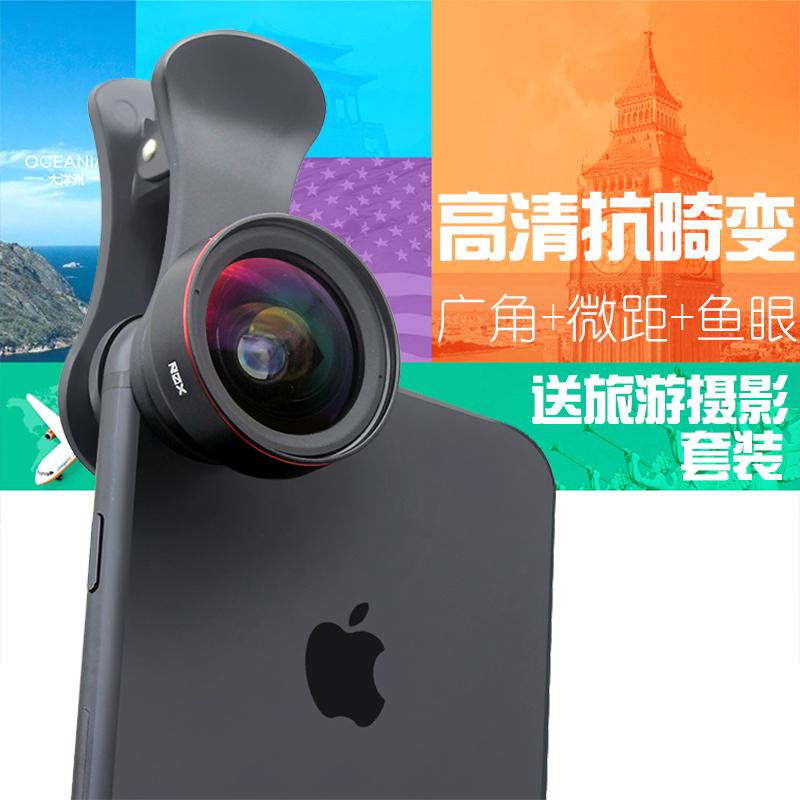 0.6倍无畸变抗变形广角 手机通用高清广角镜头外置镜头双摄通用