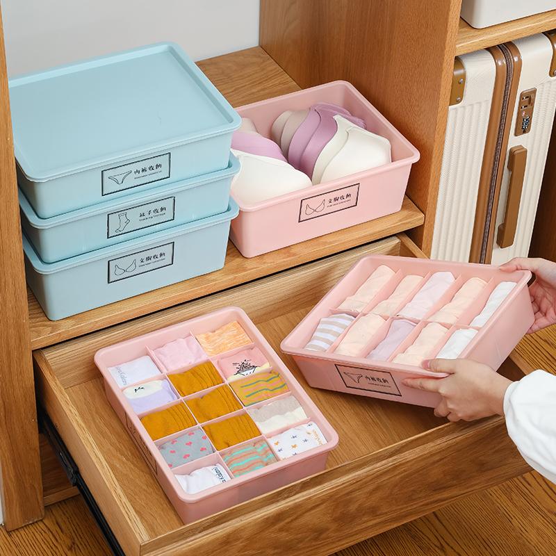 创意内衣收纳盒放袜子内裤收纳格塑料抽屉式整理箱家用衣柜储物盒